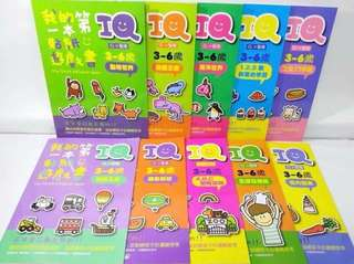全新IQ貼紙遊戲書(1組10本)