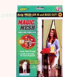 magic mesh curtain