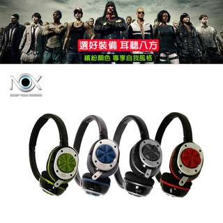 【九日專業二手電腦】NOX-AUDIO超高音質遊戲耳機麥克風 電競電玩首選 (XBOX 360 PS3 SKYBE)