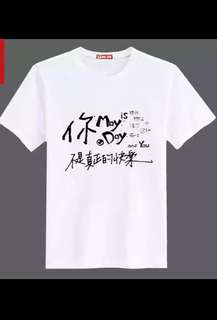 [INSTOCK] Mayday 五月天 你不是真正的快乐 T-shirt T恤
