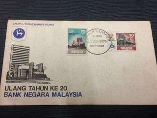Sampul Surat Hari Pertama Ulang Tahun Ke-20 Bank Negara Malaysia 1979