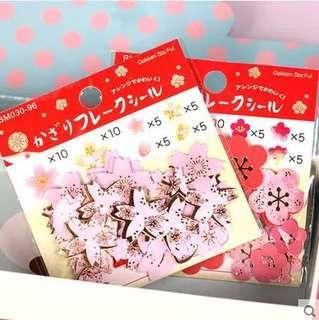 櫻花燙金貼紙