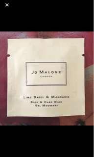 Jo Malone Lime, Basil & Mandarin Body & Hand Wash Sample