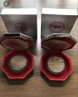S93 - Singapore 1993 & 1887 Silver Proof Piedfort Lunar Coin