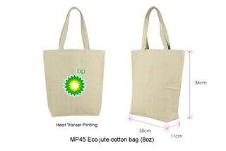 Wholesale Eco Jute - Cotton Bag (8oz)