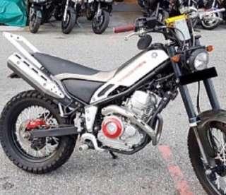 Yamaha XT 250 Tricker COE 10 years Jan / 2028