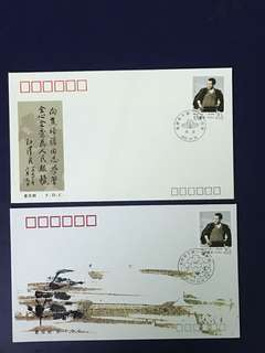 China Stamp- 1992-15 A/B FDC