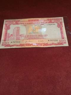 VF Chartered bank note 1977