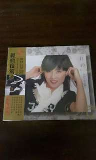 江玲 CD Album Original Brand New Sealed By 歌林Taiwan Collectable