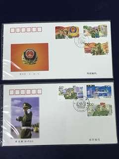 China Stamp- 1998-4 A/B FDC