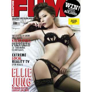 FHM Singapore - April 2013 - Ellie Jung