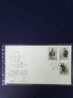 China Stamp- 1984 J101 FDC