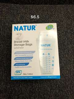 Natur milk storage bag