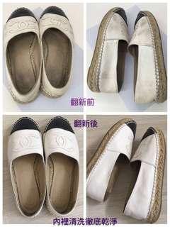 皮具手袋銀包波鞋 翻新 清洗 維修 轉色  renew Lv