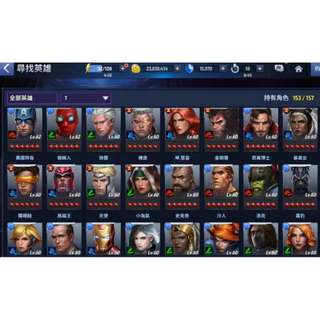 Marvel Future Fight(未來之戰)  70等  VIP4