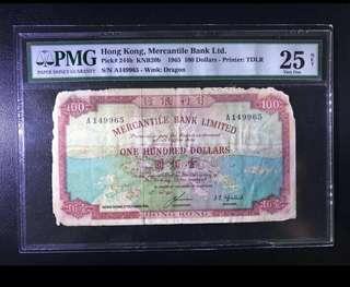 罕 1965年 有利銀行