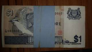 Singapore old notes bird series$1(300pc)every 100pc running sequence.MINIMIUM DEAL 100PCS