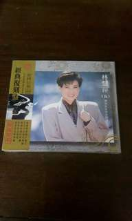林慧萍 CD Album Original Brand New Sealed By 歌林Taiwan Collectable