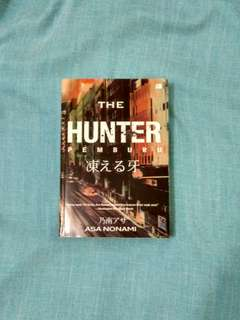 The Hunter (Pemburu) oleh Asa Nonami