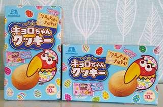 🚚 現貨 日本森永 大嘴鳥 morinaga 杏仁餅乾 10入 單個包裝