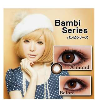Geo Bambi Almond (Princess Mimi) Circle Lenses