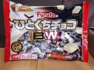 Furuta B&W