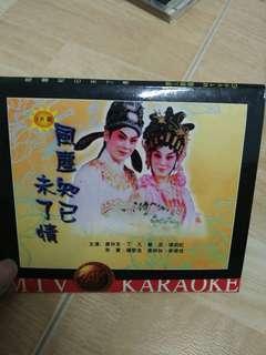MTV karaoke 京剧