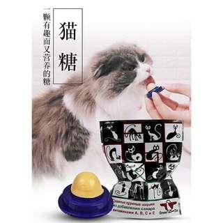 🚚 ✨現貨供應中✨🍭貓咪界的夯品🍭貓零食 貓糖果🍬化毛糖 貓咪舔舔楽🌀