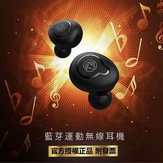 🚚 外銷精品 官方授權  藍芽無線運動耳機 藍芽耳機 無線耳機 手機耳機