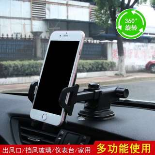 Car dashboard phone holder 汽車手機支架