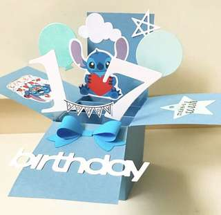 🚚 LILO and stitch happy 17 Birthday Pop Up Card