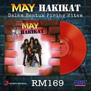 May - Hakikat LP Record RED Vinyl Limited Edition (Pre-Order)