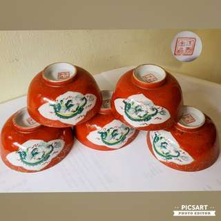 1950-60s 老江西 Old Jiang Xi Green Dragon Porcelain Rice Bowls. 10cm dia. Unused, Good Condition. Each $40 or all 5pcs for for $150.