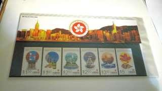 香港回歸紀念套票 共6枚 有包裝