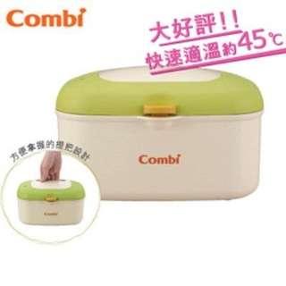 全新現貨❤️康貝combi濕紙巾 保溫器 加熱器