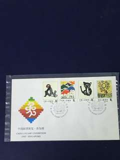 China Stamp- Exhibition cover as in pictures