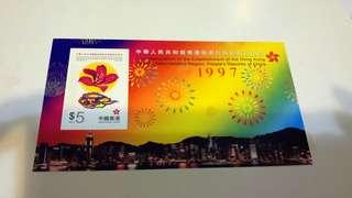 香港特區成立小型張