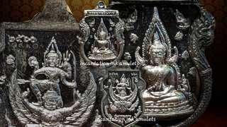 Phra Chinnaraj Lang Phra Narai