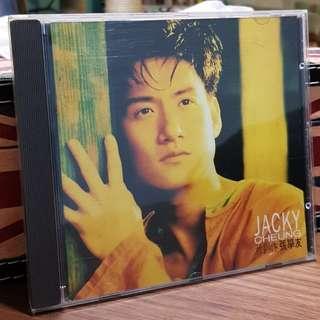 張學友 我與你 粵語專輯 1993 JACKY CHEUNG CANTOPOP CD ALBUM