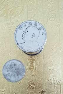 民國銀幣圓筒