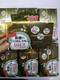 日本 SHINYA KOSO 新谷酵素 Night Diet