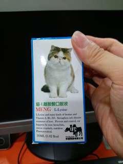 🚚 貓離胺酸口服液