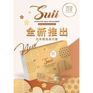 SUii by Tremella Japan Formula Chocolate Meal Replacement (Slimming)