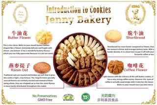 Hong Kong Original Jenny Bakery Cookies