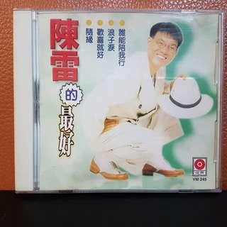 CD》陈雷 - 随缘 (福建)