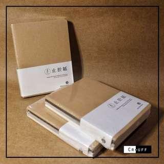 4pcs. Small notebook