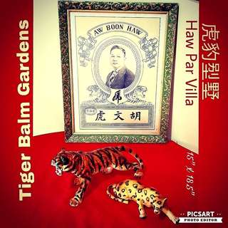 Rare Vintage Black and White Poster of Aw Boon aw, founder of Tiger Balm. Framed in vintage green and white artdeco wooden frame. Large, not small. Size as in photo. Size & detail per photo. Good & Clear condition. Sms 96337309 for price.