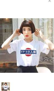 BNIP Japanese Haruku style Tshirt