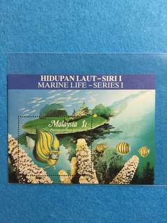 1988 Marine Life (1st Series) Miniature Sheet Unmounted Mint
