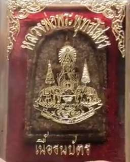 Luang Phor Sothorn, old Roof Tiles Material 2539